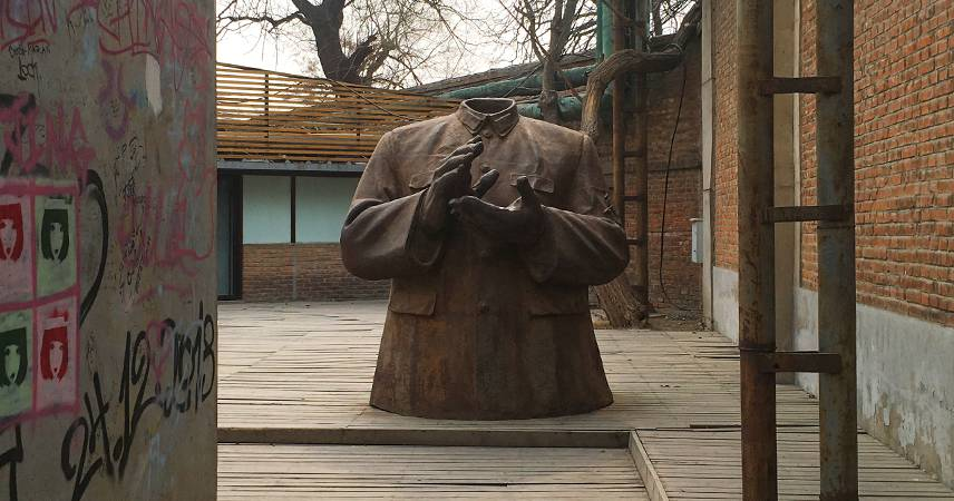 GUIDE TO BEIJING: THE 798 ART DISTRICT   Travel Inspiration   Travel Videos   Destination Guides   ANYDOKO