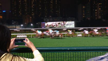 Happy Valley Racecourse in Hong Kong | Travel Video | ANYDOKO