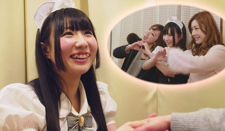 Japanese Maid from Mia Maid Cafe Tokyo | Tokyo Maid Cafe Experience | Japan Travel Video | ANYDOKO